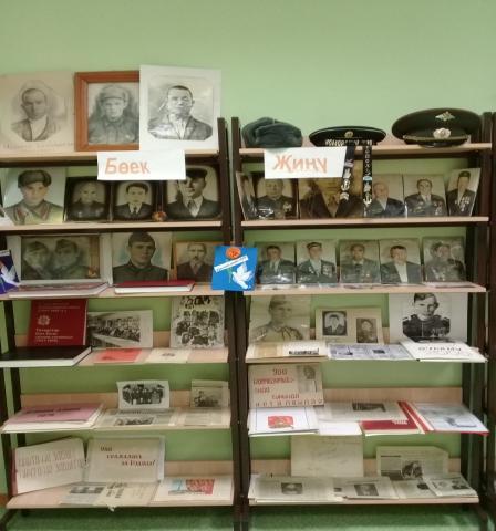 Уголок Георев Советского Союза по Высокогорскому району