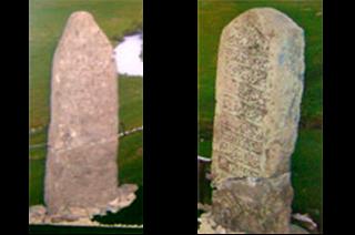 Биектау төбәгенең XIII—XVII гасырлардан калган татар эпиграфикасы