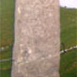 Памятник надгробный.Русско-Урматское кладбище