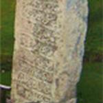 Памятник надгробный.Иске-Казанское кладбище